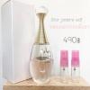 น้ำหอมแบ่งขาย Dior J'adore EDT แบ่งขาย 10ml.