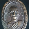 เหรียญ พระครูใบฎีกาถนอม วัดโรงธรรม ปี 20 จ.เชียงใหม่