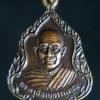 เหรียญรุ่นแรก หลวงพ่อดำ วัดชมพูสถิต (ทุ่งยามู) จ.ยะลา ปี2528