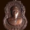 เหรียญพระอาจารย์คง ธีรธัมโม วัดเจดีย์สถาน แม่ริม จ.เชียงใหม่