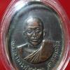 เหรียญพระอาจารย์สุชาติ วัดห้วยคู้ราษฎร์นิมิต อู่ทอง สุพรรณบุรี ปี2518