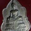 เหรียญพระพุทธ วัดอมรคีรี บางยี่ขัน ธนบุรี กรุงเทพ ฯ ปี 2513