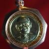 เหรียญ หัวน็อต 90ปี หลวงพ่อแพ
