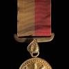 เหรียญแพรแถบ 25 ศตวรรษ ปี2500 กรรมการ