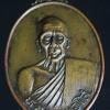 เหรียญรุ่นแรก หลวงพ่อใส ธมมทินโน วัดสระไคร เมืองนครศรีธรรมราช