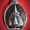 เหรียญพระเขี้ยวแก้ว หลวงพ่อจรัญ วัดอัมพวัน สิงห์บุรี