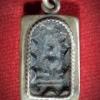 เหรียญหล่อ หลวงปู่ศุข วัดปากคลองมะขามเฒ่า จ.ชัยนาท