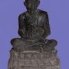 พระบูชา เนื้อว่าน หลวงปู่ทวด วัดช้างให้ จ.ปัตตานี สูง 12 นิ้ว ฐานกว้าง 7 นิ้ว