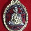 เหรียญลงยา หลวงพ่อสีหมอก วัดเขาวังตะโก จ.ชลบุรี ปี2520