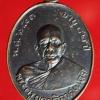 เหรียญรุ่นแรก หลวงพ่อแดง วัดเขาบันไดอิฐ จ.เพชรบุรี ปี 2503