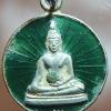 เหรียญกลมเล็กลงยาพระพุทธ วัดคณิกาผล ป้อมปราบ กรุงเทพ ฯ งานผูกพัทธสีมา ปี 2525
