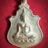 เหรียญหลวงพ่อใหญ่ ที่ระลึกสร้างครบ9ปี เกาะฟาน เกาะสมุย จ.สุราษฎ์ธานี