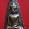 เหรียญพิมพ์พระผงสุพรรณอาจารย์ป่วน (ศิษย์หลวงพ่อมุ่ย) วัดหนองบัวทอง จ.สุพรรณบุรี ปี 2536