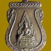 เหรียญงานผูกพัทธสีมา หลวงพ่อพระพุทธชินราช วัดโพธิ์ศรี จ.ลพบุรี ปี 2510
