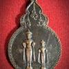 เหรียญหลวงพ่อกาสี วิมโล วัดบ้านเก่างิ้ว อำเภอบัวใหญ่ จ.นครราชสีมา