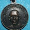 เหรียญพระครูสังฆรักษ์ทองหล่อ วัดพระแท่นดงรัง จ.กาญจนบุรี ปี 2508