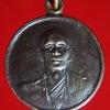 เหรียญย้อนยุครุ่นแรก หลวงพ่อโอภาสี วัดพุทธบูชา อาศรมบางมด กทม. ปี2542