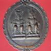 เหรียญที่ระลึกงานฉลองศาลเจ้า ปึงเต้ากงม้า
