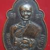 เหรียญพระครูวิริยะสุนทร(เล็ก) วัดวังหิน อ.สามชุก สุพรรณบุรี ปี21