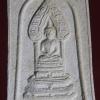พระพุทธนิรันตราย วัดราชประดิษฐ์ กทม. ปี2537