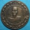 เหรียญหลวงพ่อสมศรี ปริสุทโธ ครบรอบ73ปี วัดหน้าพระลาน