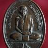 เหรียญพระเทพวรคุณ(พิมพ์ ปัญญาทีโป) ครบรอบ 80 ปี 2528 วัดสิรจันทรนิมิตรวรวิหาร จ.ลพบุรี