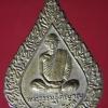 เหรียญฉลองพัดยศพระธรรมฐิติญาณ วัดบึงพระลานชัย เนื้อกะไหล่ทอง จ.ร้อยเอ็ด