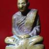 รูปหล่อ หลวงพ่อสงฆ์ วัดเจ้าฟ้าศาลาลอย จ.ชุมพร ปี 2506