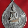เหรียญพระพุทธมงคลชัยวัฒน์ วัดชลธารวดี หลังสวน ชุมพร ปี22