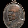 เหรียญอายุ60ปี หลวงพ่อเป๋า วัดเวียงทุน จ.ราชบุรี ปี2537