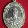 เหรียญกรมหลวงชุมพรฯ หลังหลวงปู่ศุข วัดปากคลองมะขามเฒ่า จ.ชัยนาท
