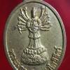 เหรียญพระแม่กวนอิมมหาโพธิสัตว์ วัดโลกโมฬี จ.เชียงใหม่