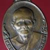 เหรียญหลวงพ่อพระครูพลอย ที่ระลึกในงานผูกพัทธสีมา วัดพรสวรรค์(วัดเขาซ่อนหม้อ) จ.สุพรรณบุรี