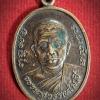 เหรียญพระสุวรรณโมลี หลังพระครูธรรมสารรักษา วัดสวนแตง จ.สุพรรณบุรี