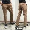 กางเกงขายาว(CHINO) ผ้าฟอก สีเบจ