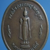 เหรียญหลวงพ่อธรรมจักร วัดพระศรีรัตนมหาธาตุ สุโขทัย 2519