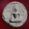 พระจันทร์ลอย เนื้อดิน วัดประสาทบุญญาวาส ปี 2506
