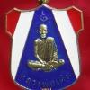 เหรียญอาร์มหน้าหมวกลงยาสีธงชาติย้อนยุค หลวงพ่อเดิม ครบรอบ 60 ปี มรณะภาพ วัดหนองโพธิ์ จ.นครสวรรค์ พร้อมกล่องเดิมจากวัด