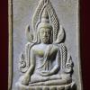 พระพุทธชินราช หลวงพ่อคับ วัดหนองนกไข่ อ.กระทุ่มแบน จ.สมุทรสาคร ปี2520