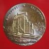 เหรียญที่ระลึกประจำจังหวัดระนอง คอคอดกระ