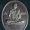 เหรียญรูปเหมือนพิมพ์นั่งเต็มองค์ทรงรูปไข่พระครูสิริภัทราภรณ์ วัดป่าหลักร้อย รุ่นพิเศษ อ.โนนไทย จ.นครราชสีมา