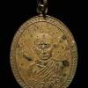 เหรียญรุ่น 4 หลวงพ่อสุ่น วัดปากน้ำแหลมสิงห์ จ.จันทบุรี เนื้อทองแดง สร้างราวปี.2515
