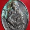 เหรียญที่ระลึกวันเกิด71ปี หลวงพ่อคุณ วัดบ้านไร่ จ.นคราชสีมา ปี 2536 (19)