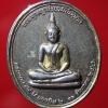 เหรียญปลอดภัย พระพุทธธูปะเตมีย์มงคล กองบิน2 ลพบุรี