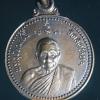 เหรียญหลวงพ่ออี๋ ปี 2534 เนื้อทองแดง วัดสัตหีบ ชลบุรี