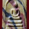 พระสมเด็จ ลายธงชาติ หลวงพ่อแพ วัดพิกุลทอง จ.สิงห์บุรี