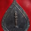 เหรียญพระแม่ย่า หลัง พ่อขุน วัดศรีชุม ปี2537
