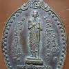 หลวงปู่เดโช(หลวงปู่ดำ)หรือ พระครูเทพโลกอุดร รุ่นพิเศษ ๒๕๒๑