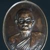 เหรียญพระเกศิวิกรมวิกรม วัดโพธิ์ชัย ปี2532 จ.สิงห์บุรี