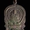 เหรียญนั่งพาน ได้รับพระราชทานเสมาธรรมจักร หลวงพ่อเชิญ วัดโคกทอง จ.อยุธยา ปี2537